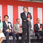 参議院自民党国対委員長 鈴木政二様からの激励の言葉